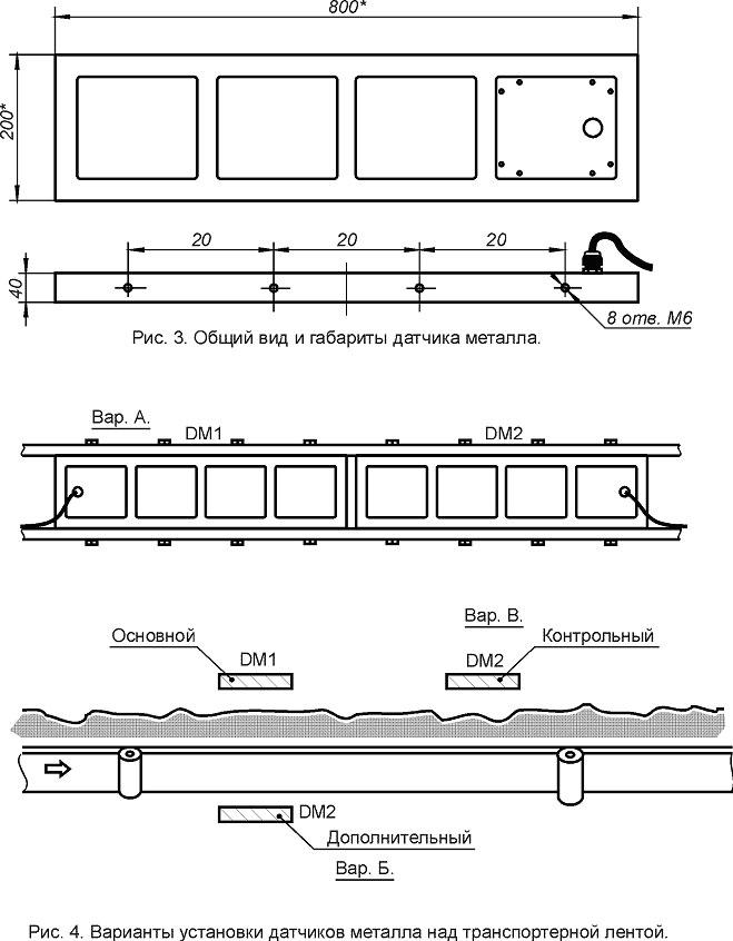 Схема подключения металлодетектора МД600
